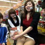 これが日本の芸能界…TVで注目されたいがためにミニスカでパンチラする女性タレント達wwww